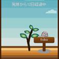 キーワード★リサイクル