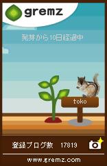 キーワード★地球温暖化